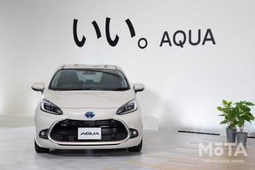 トヨタ 新型アクア(2代目)「Z」(ボディカラー:クリアベージュメタリック)