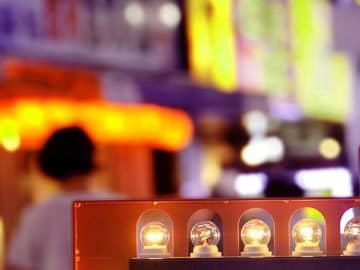 県、まん延防止の重点措置に従わない2店舗を公表