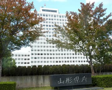 山形県庁(資料写真)
