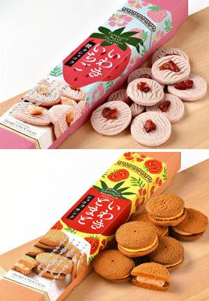 JRいわき駅などで販売される 「いわきいちご 焼きショコラ」(上)と「いわきとまと ショコラサンド」(下)