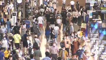 ニュース画像:緊急事態宣言下の4連休初日 空、鉄道の人出増