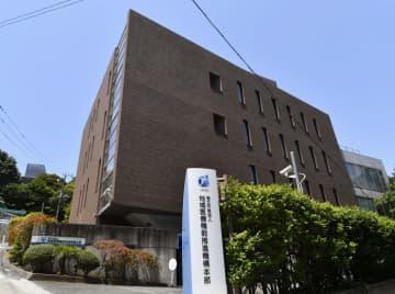 ガラスが割られる被害があった独立行政法人「地域医療機能推進機構」の本部施設=22日午前、東京都港区