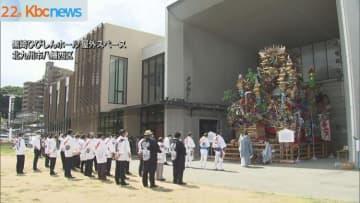 「黒崎祇園山笠」祭り気分を…約40年ぶり飾り山笠
