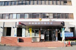 兵庫県警網干署=姫路市網干区新在家