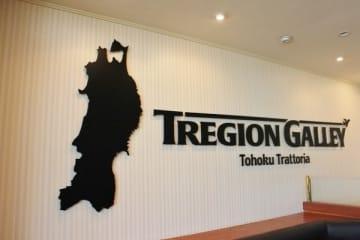 ニュース画像:今が旬!ももとモモと桃のパフェ「トレジオン ギャレー」仙台空港3階