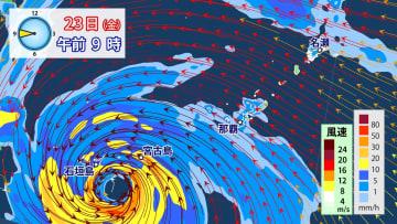 23日(金)午前9時の雨と風の予想
