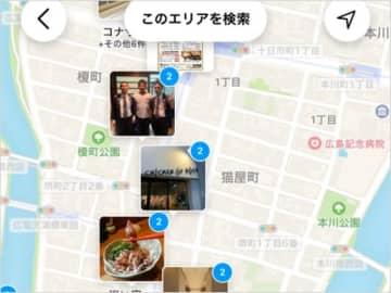 Instagram(インスタグラム)に新機能「地図検索」が搭載されました。近隣の人気スポットをスムーズに検索できるこの「地図検索」機能の特徴や利用方法、Google マップとの比較を解説します。