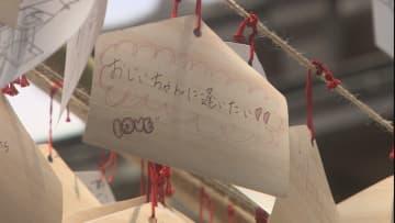 ニュース画像:航空発祥の地で 所沢でひこうき絵馬展示/埼玉県