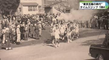 タイムスリップ 前回の東京五輪 三重県立図書館で1960年代振り返る展示