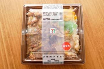 セブン新発売「3種の焼肉弁当」が最高すぎる 肉好きが喜ぶ内容に感激