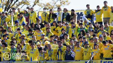 千葉DF溝渕雄志、栃木に再レンタル!「クラブの目標達成に向けて力の限りを尽くします」