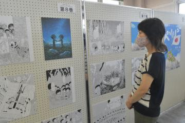 《戦後76年》「ペリリュー」原画展 茨城・笠間と熊本で同時開催 漫画家・武田さん描く
