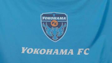 【横浜FC】新たにトップチーム3選手が新型コロナ陽性判定