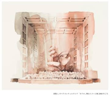展覧会「牧野良三—舞台美術における伝達と表現」を開催(美術館・図書館)