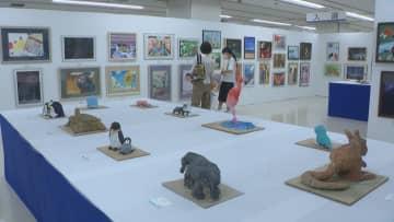 小中学生の力作一堂に 北國少年少女美術展開幕
