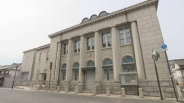 大原美術館が手掛けた新しい美術館「展示施設完成の目途立たず」 コロナで資金繰り厳しく 岡山