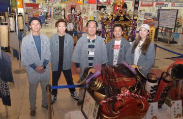 茨城・土浦の市民有志 祭りの雰囲気感じて イオンモール土浦