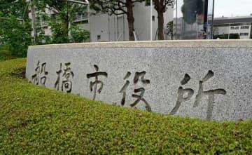 【速報】船橋市40代女性死亡23人感染発表 スーパー新たに1人感染、全従業員の検査終了 新型コロナ