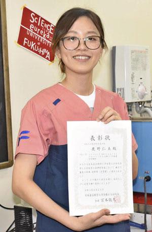 「今後も福島の特産品などの研究を進め、風評被害払拭の助けになりたい」と語る鹿野さん