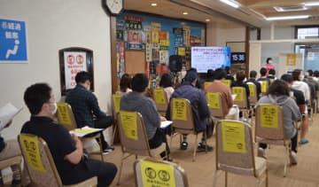 飲食店や宿泊業で働く従業員向けに始まった職域接種の会場=14日、八戸市