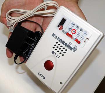 五島市消費生活センターが設置を勧める自動通話録音装置
