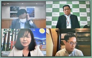 八幡平DMOの取り組み事例を紹介する畑めい子代表取締役(左下)