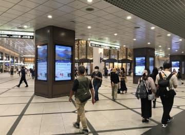 阪急百貨店うめだ本店前のデジタルサイネージで放映されている栃木県のCM=13日午後、大阪市(県大阪センター提供)