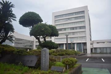 銚子市役所