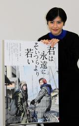 「君は永遠にそいつらより若い」で主演する佐久間由衣=大阪市内