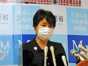ネット上の誹謗中傷に対して罰則強化を法制審に諮問すると説明する上川法相(14日午前、法務省)