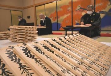 来年の正月に向け、成田山新勝寺で早くも護摩札作りが始まった。僧侶たちは祈りを込めて丁寧に浄書した=15日、成田市