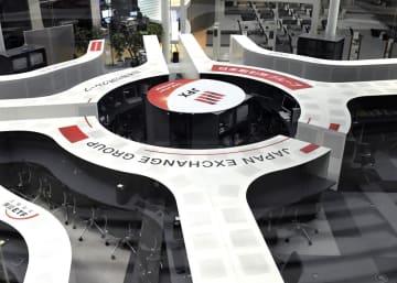 東京証券取引所(マーケットセンター)=2020年10月、東京・日本橋兜町