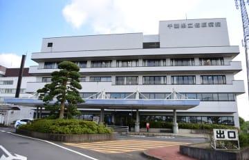 千葉県立佐原病院