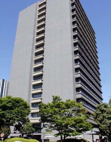 広島県警本部が入る県庁東館