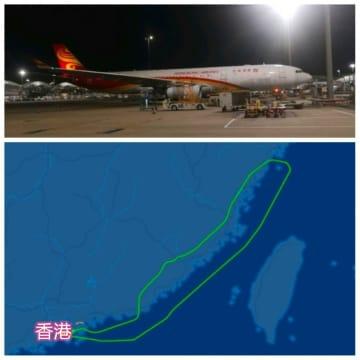 ニュース画像:香港航空の上海便で爆弾脅迫、3日前にはキャセイの北京便でも―中国メディア