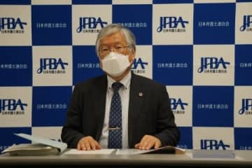 日弁連の荒会長(2021年9月15日)