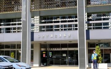 仙台市役所議会棟