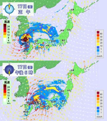 17日(金)正午と午後6時の雨と風の予想