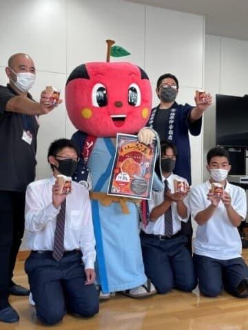 札幌から高速でおよそ1時間!余市町 地元高校生も開発!新感覚ご当地グルメがいよいよ発売