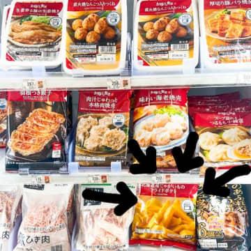 助けて…食べる手が止まらない…!ファミマの「138円フライドポテト」旨すぎて食欲が爆発した。
