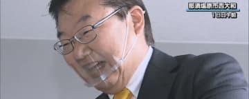 栃木3区から立候補予定 立民・伊賀氏が事務所開き