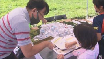 処理水問題を伝える サッカー大会にブース・福島