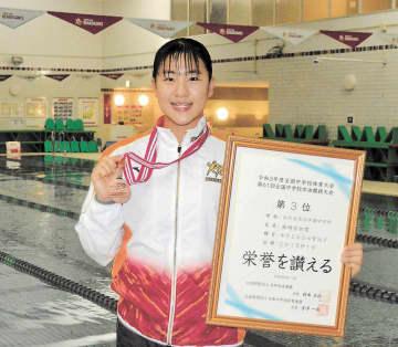 全中水泳の大舞台で大きな自信 女子200背泳ぎ3位の仙台白百合・森崎