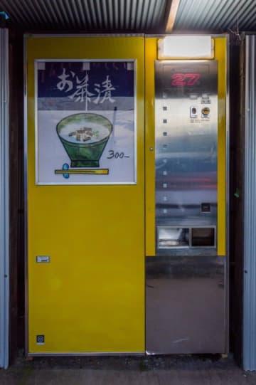 世界に1台だけ!?レトロな「お茶漬け自販機」の実食レポに反響 話題のレトロ自販機って?