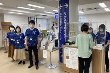 ベイスターズのユニフォームで窓口業務 DeNAグループとの連携協定の一環で 横浜市中区・横浜市西区