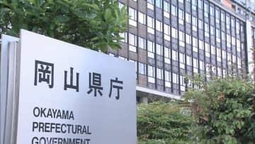 岡山県で9人感染 7月18日以来、約2カ月ぶりの1桁〈新型コロナ〉