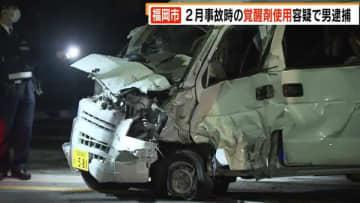 パトカー追跡から逃れたあと大型タクシーに衝突 軽乗用車の男 覚醒剤使用容疑で逮捕 福岡市