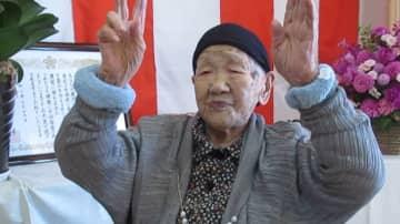 """全国100歳以上が8万6510人 51年連続最多 """"100歳の素顔""""とは"""