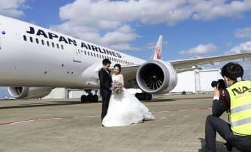 ニュース画像:成田空港で飛行機と結婚写真 新サービス始まる
