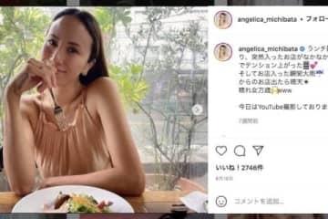 道端アンジェリカさん(https://www.instagram.com/angelica_michibata/)